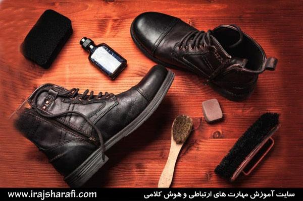 تمیز بودن کفش و لباس