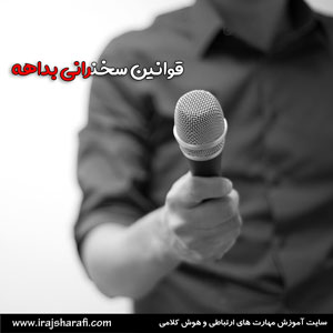 http://irajsharafi.com/bedahe2/